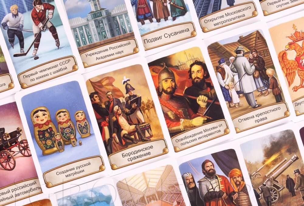 Таймлайн История России — игра для повторения дат по истории