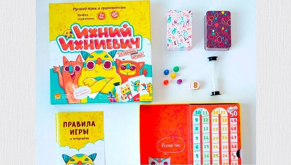 Ихний Ихниевич — игра для повторения правил русского языка