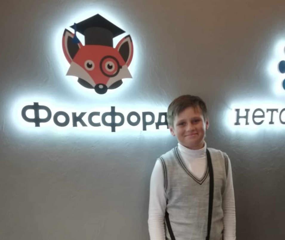 Шестиклассник Степан Павловских о нагрузке в онлайн-школе