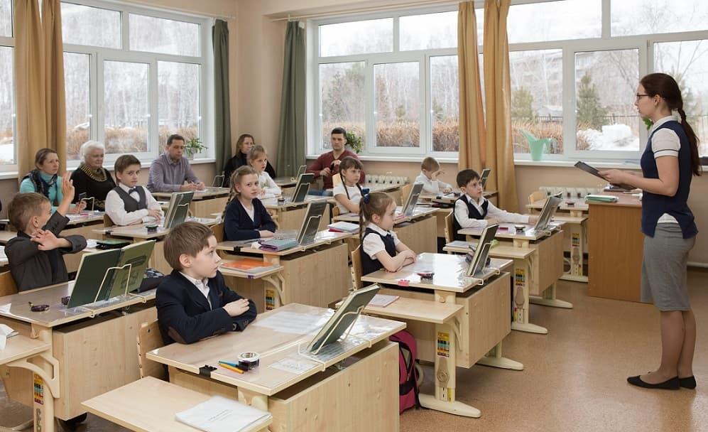 Ориентир на стандартную школу при переходе на СО