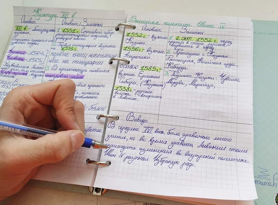 Конспекты некоторых учеников онлайн-школы