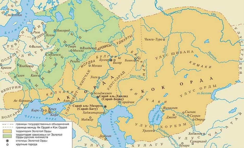 Золотая Орда во второй половине XIII века