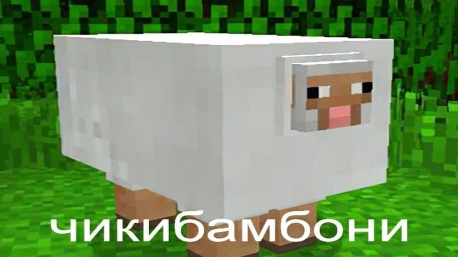 Чикиба́мбони