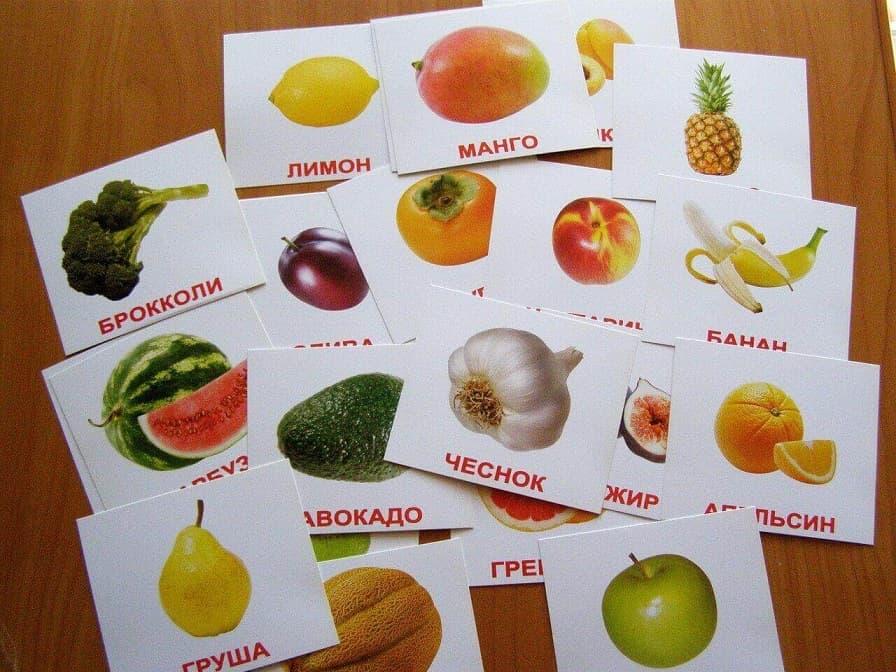 Карточки для обучения чтению