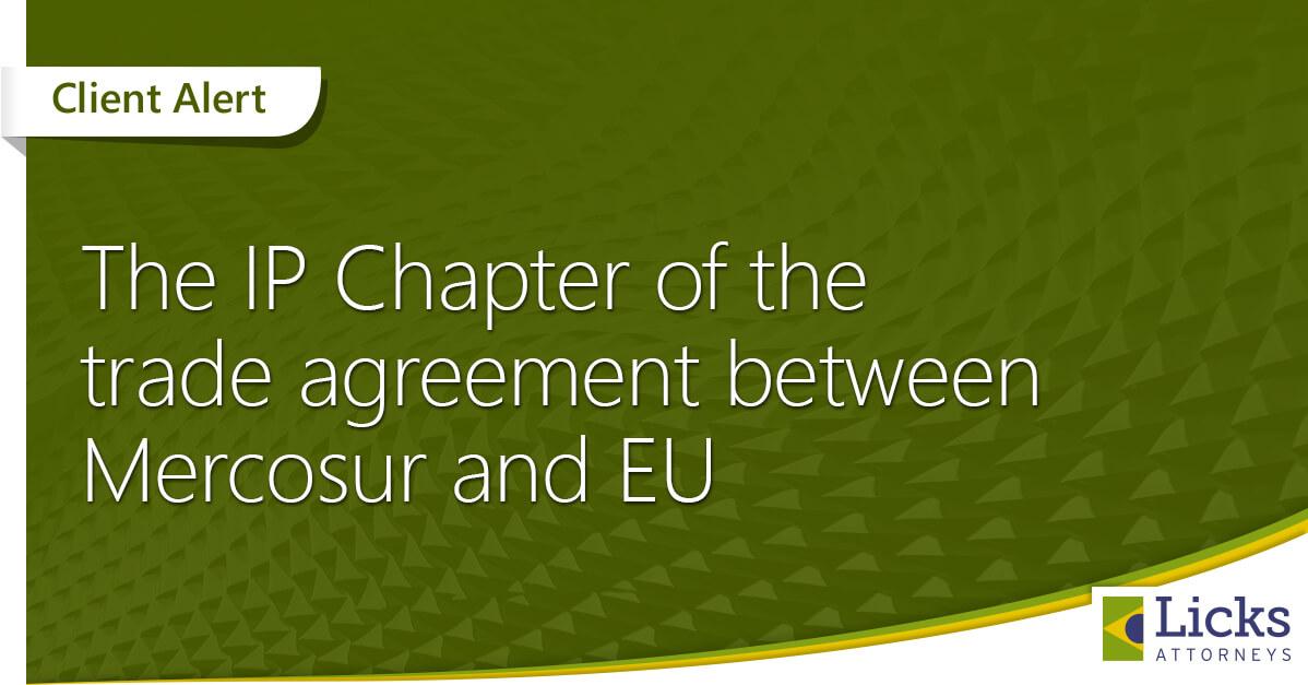 EU・メルコスール間の貿易協定の知的財産章について