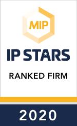 IP Stars 2021