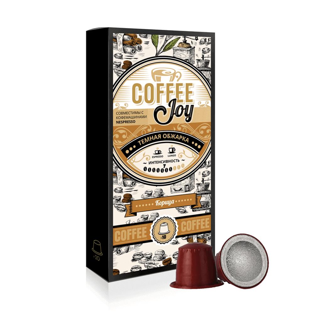 Капсулы Coffee Joy со вкусом корицы для кофемашин Nespresso