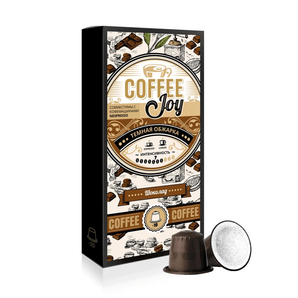 Капсулы Coffee Joy со вкусом шоколада для кофемашин Nespresso