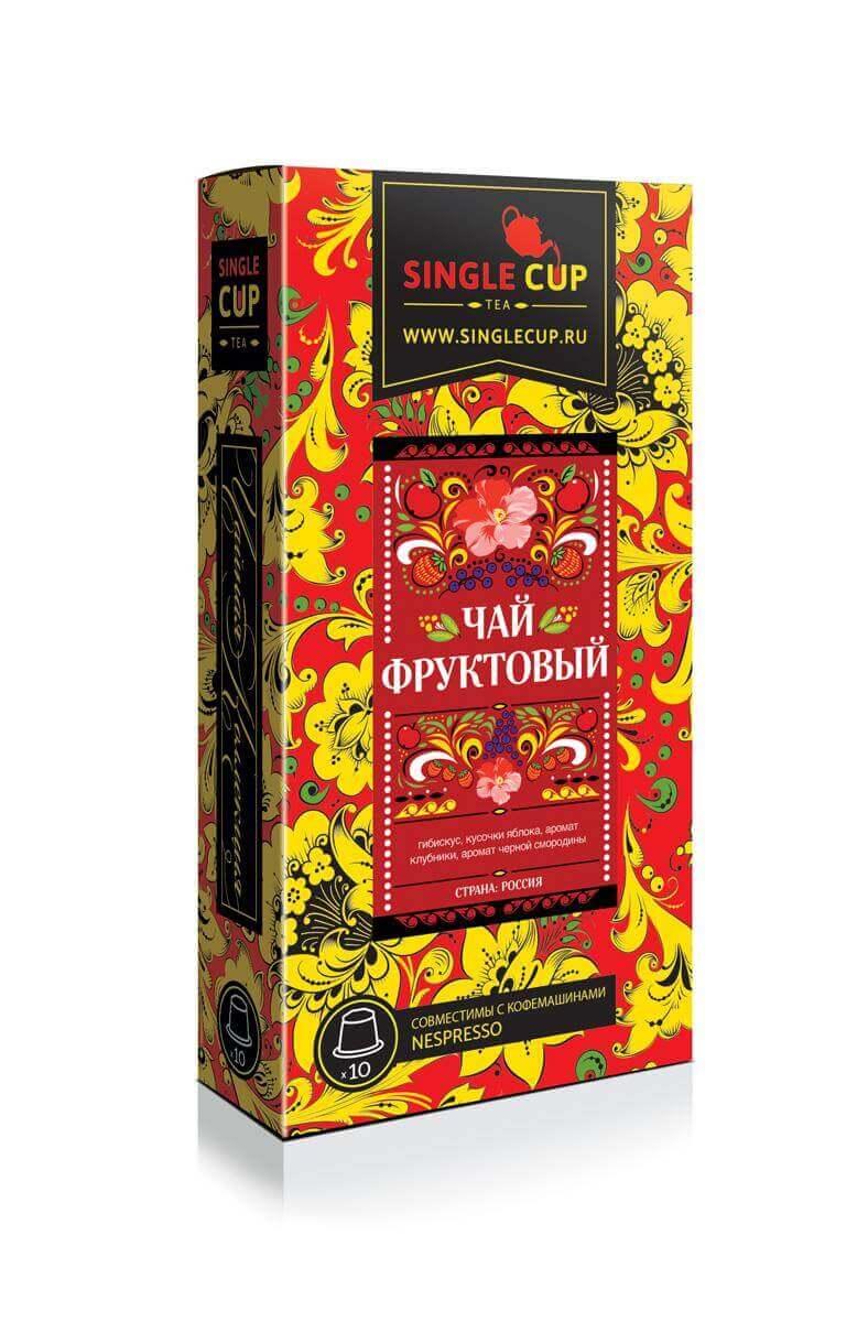Чай фруктовый в капсулах для кофемашин Nespresso