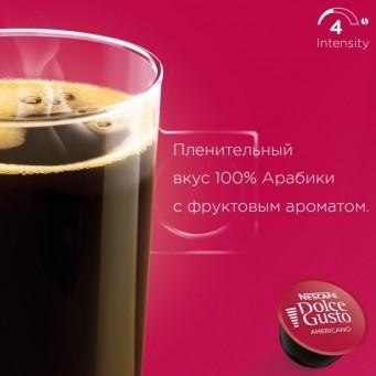 Americano в капсулах для кофемашин Nescafe Dolce Gusto