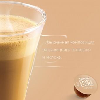 Cortado Espresso Macchiato в капсулах для кофемашин Nescafe Dolce Gusto