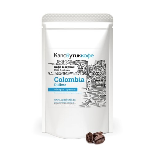 Colombia Dulima, кофе зерновой арабика