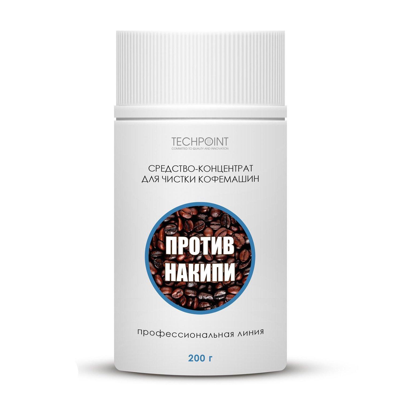 Чистящее средство от накипи Techpoint 200 грамм для капсульных кофемашин