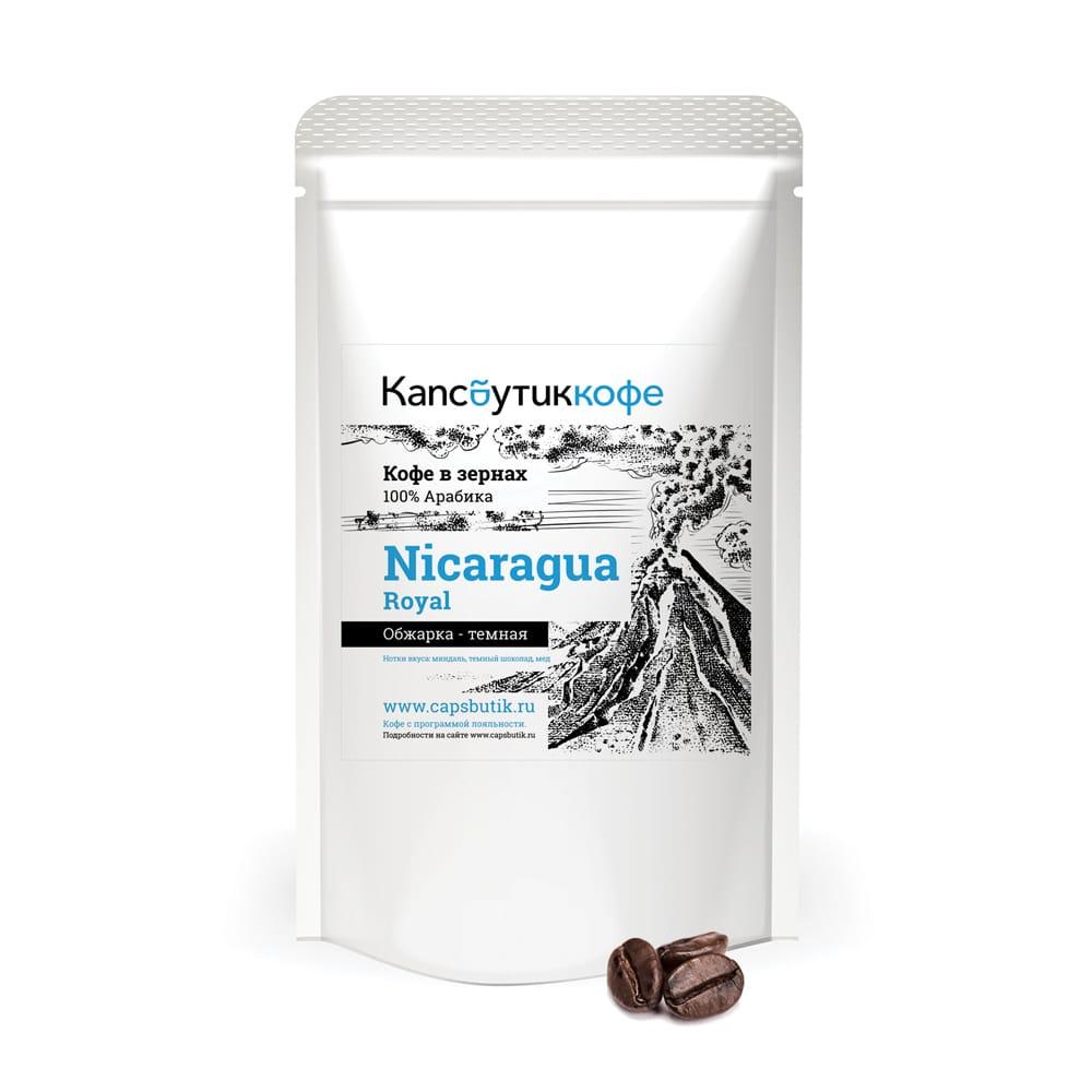 Nicaragua Royal кофе в зернах 450 г упаковка