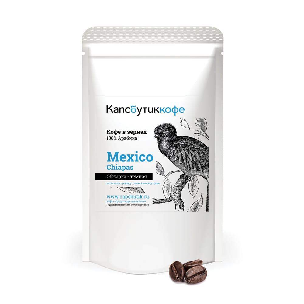 Mexico Chiapas кофе в зернах 450 г упаковка