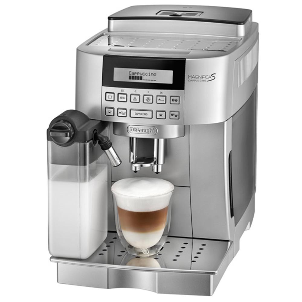 Кофемашина автоматическая зерновая De'Longhi Magnifica S ECAM 22.360.S