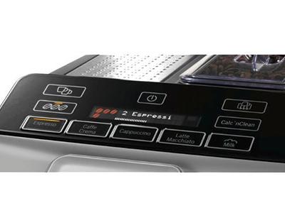 Bosch TIS30321RW VeroCup 300 дисплей