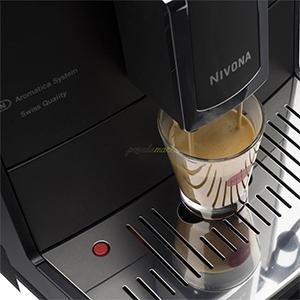 регулируемый по высоте узел подачи кофе в кофемашине  Nivona CafeRomatica 520