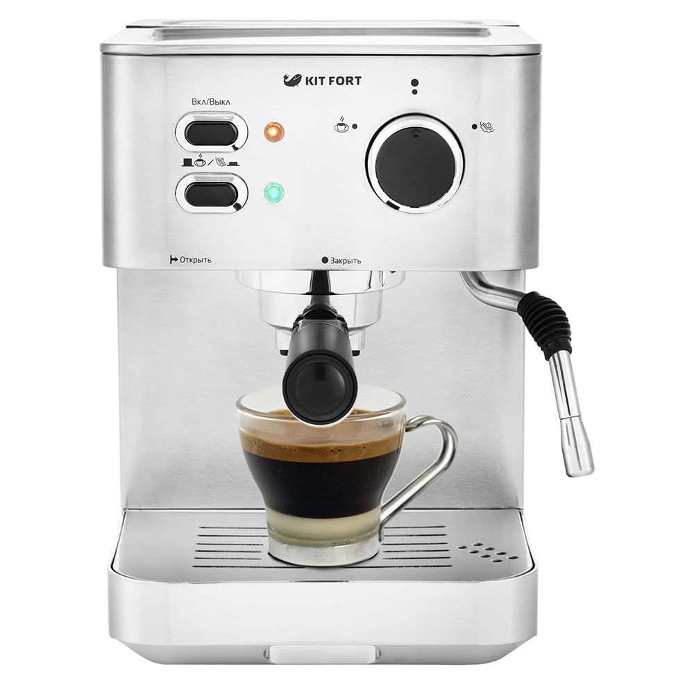 Кофеварка рожковая Kitfort КТ-722 цвет серебряный фото вид спереди