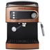 Кофеварка рожковая Polaris PCM 1515E Adore Crema вид спереди