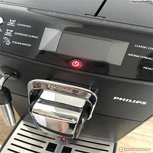 емкость контейнера для отходов на 15 порций в кофемашине Philips EP4010 4000 Series
