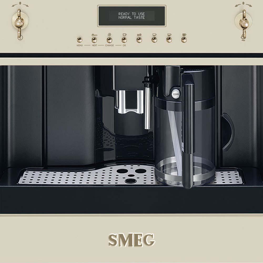 Кофемашина автоматическая зерновая smeg CMS8451P фото вид спереди
