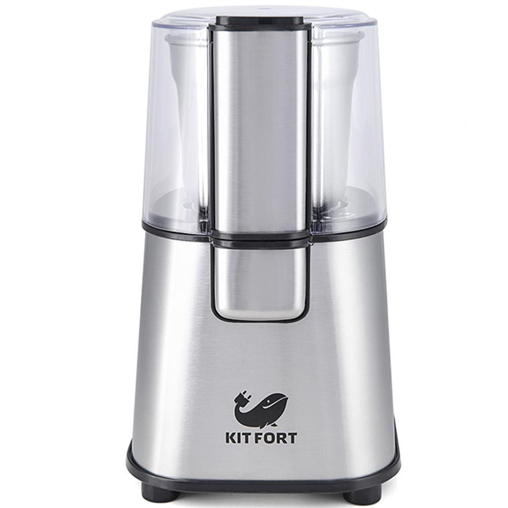 Кофемолка Kitfort КТ-1315 цвет серебристый фото вид спереди