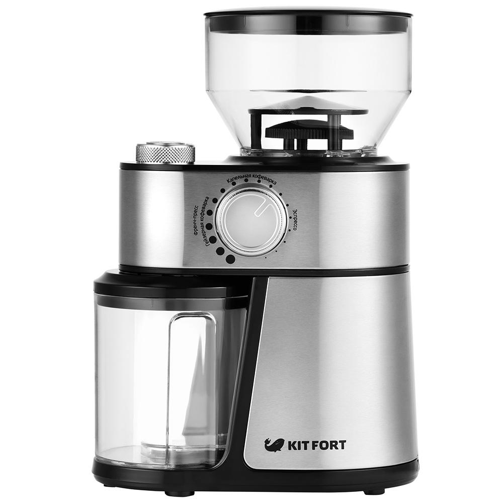 Кофемолка Kitfort KT-717 цвет серебристый фото вид спереди