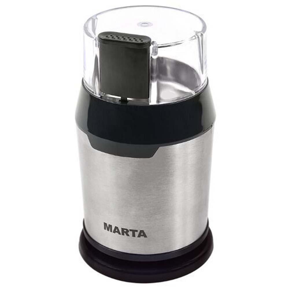 Кофемолка MARTA MT-2168 черный жемчуг фото вид сбоку