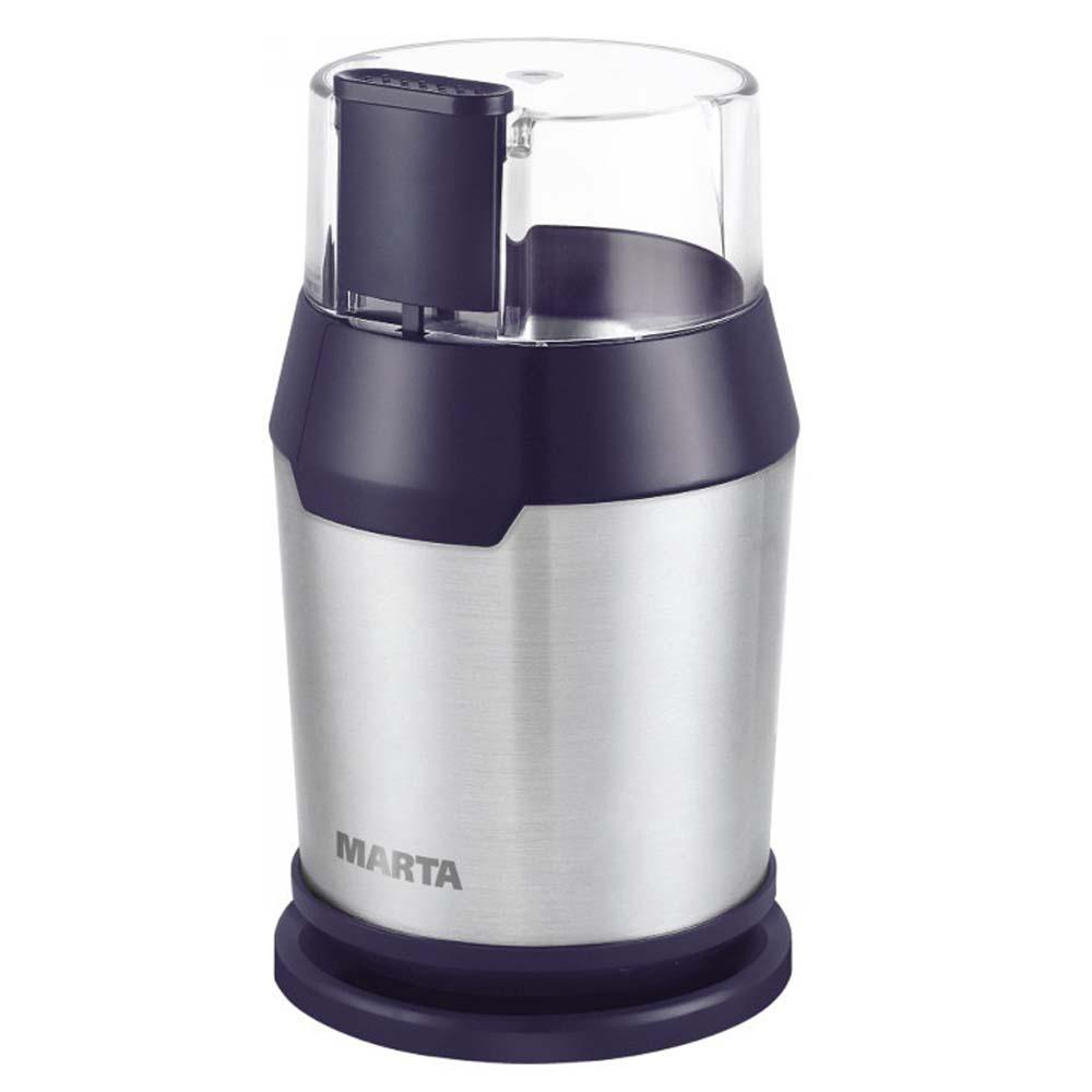 Кофемолка MARTA MT-2168 темный топаз фото вид сбоку