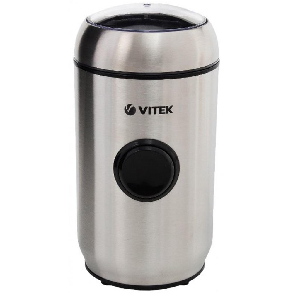 Кофемолка VITEK VT-7123 ST цвет серебристый фото вид спереди