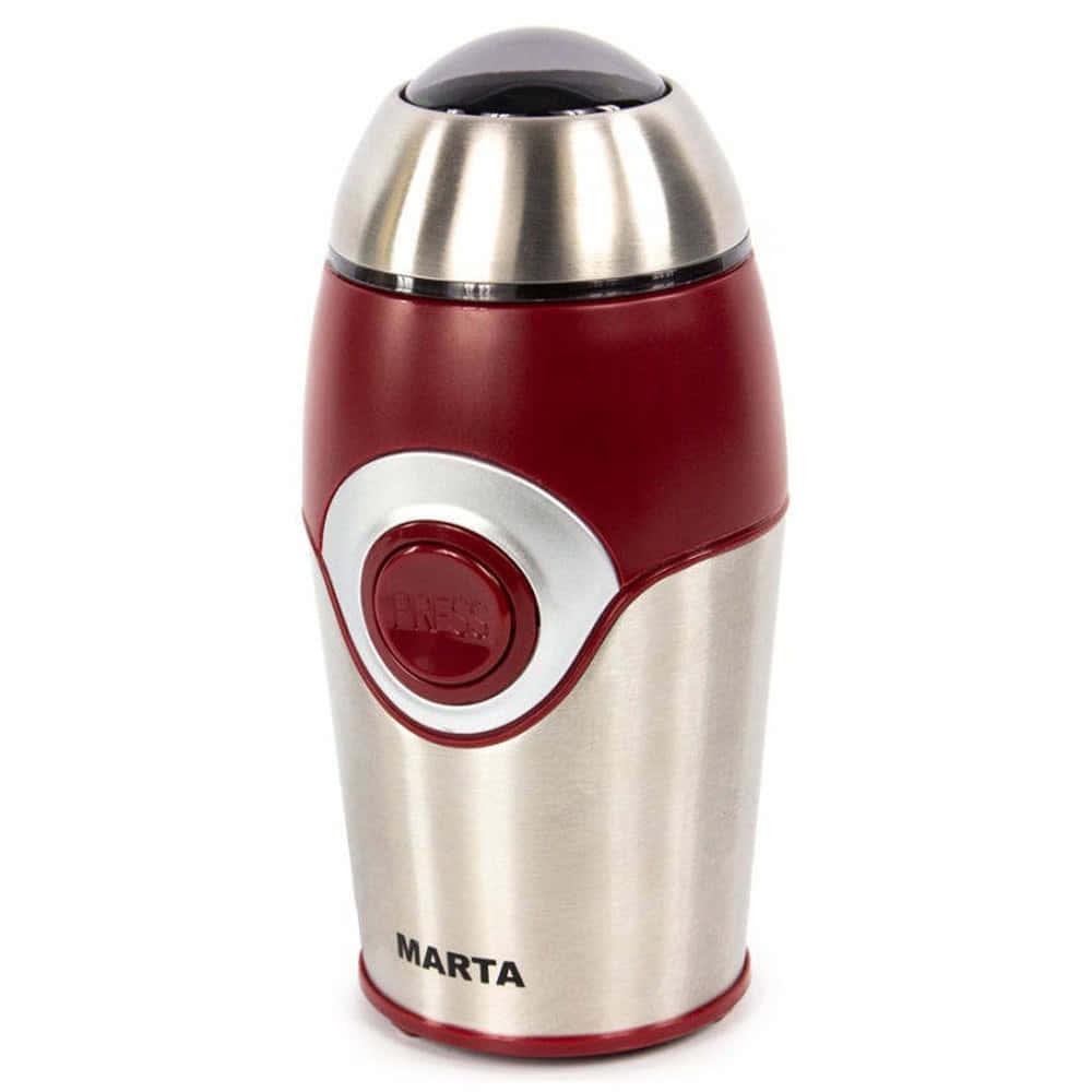 Кофемолка MARTA MT-2167.R вид спереди под углом