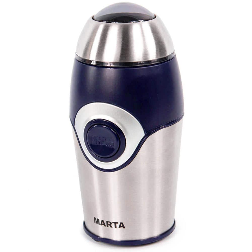 Кофемолка MARTA MT-2169.D вид спереди под углом