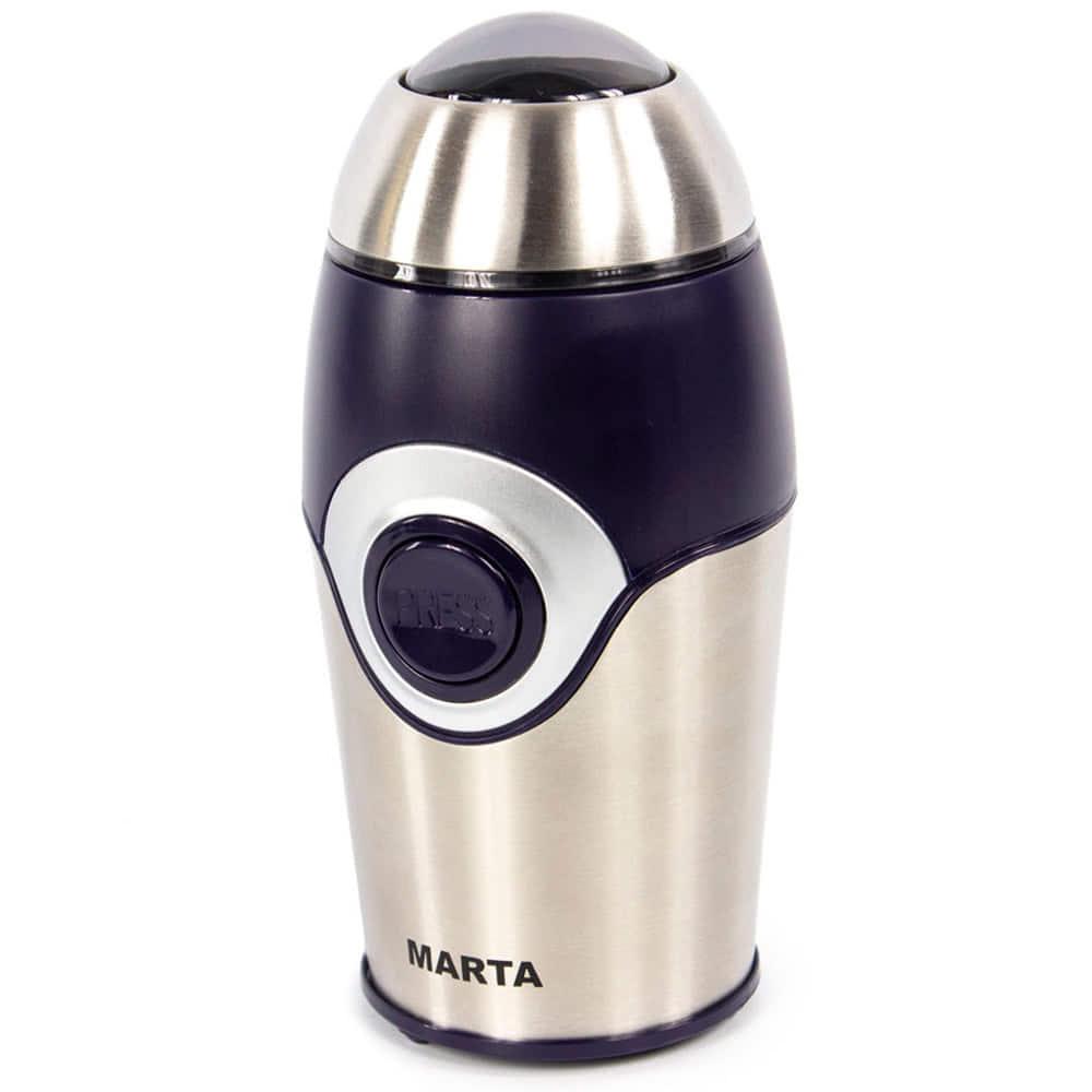 Кофемолка MARTA MT-2169.B вид спереди под углом