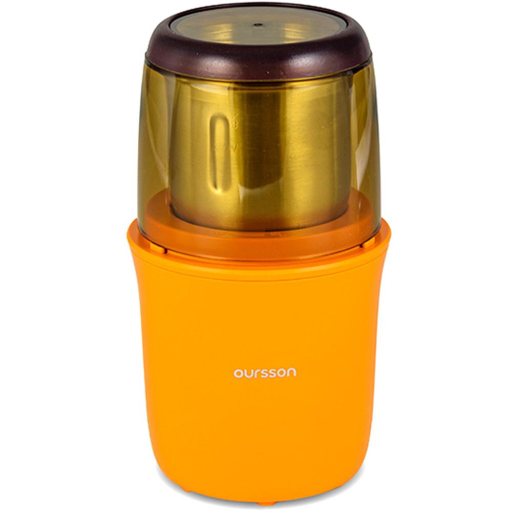 Кофемолка Oursson OG2075 цвет оранжевый фото вид спереди