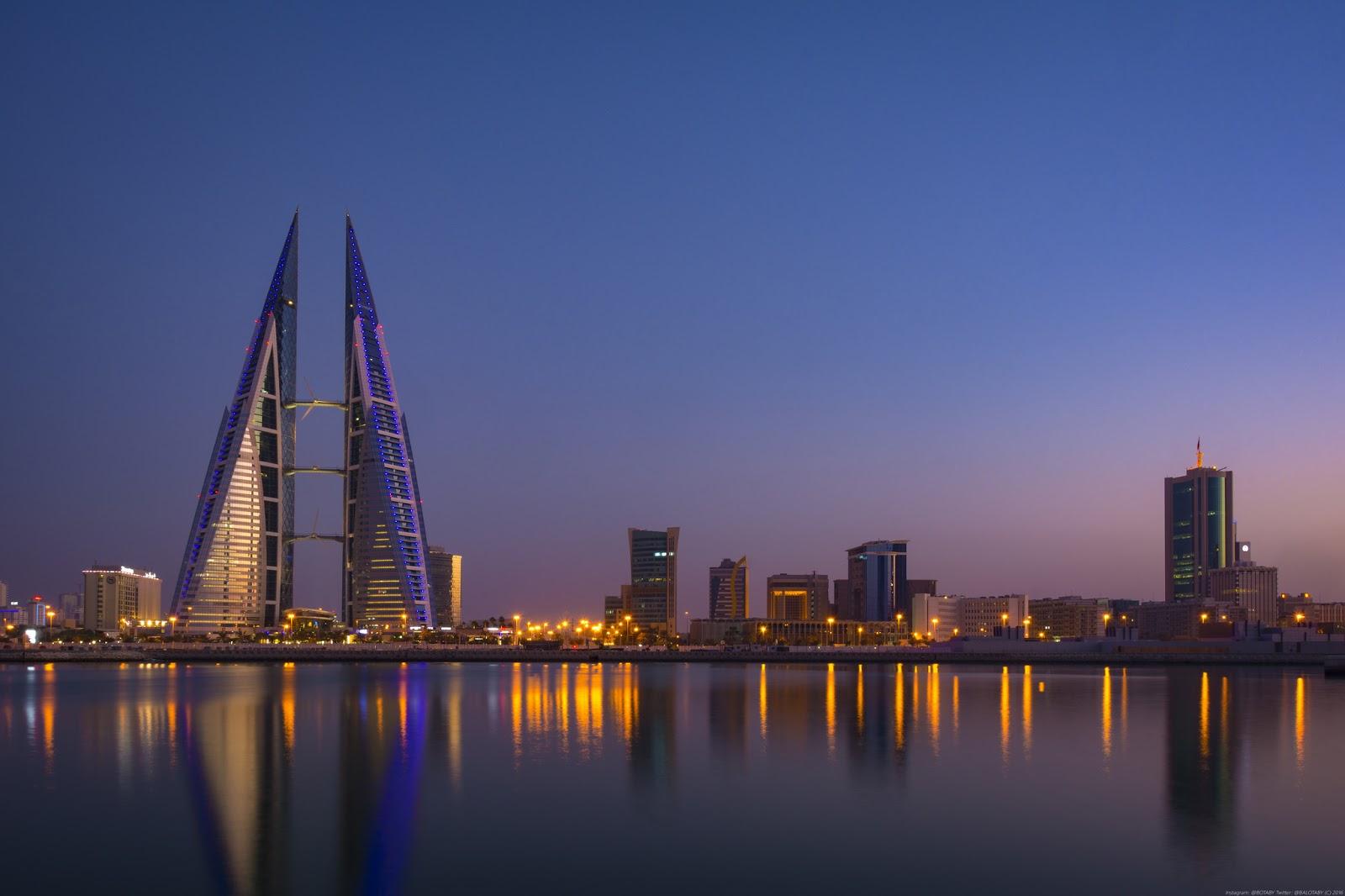 Image result for Bahrain World Trade Center