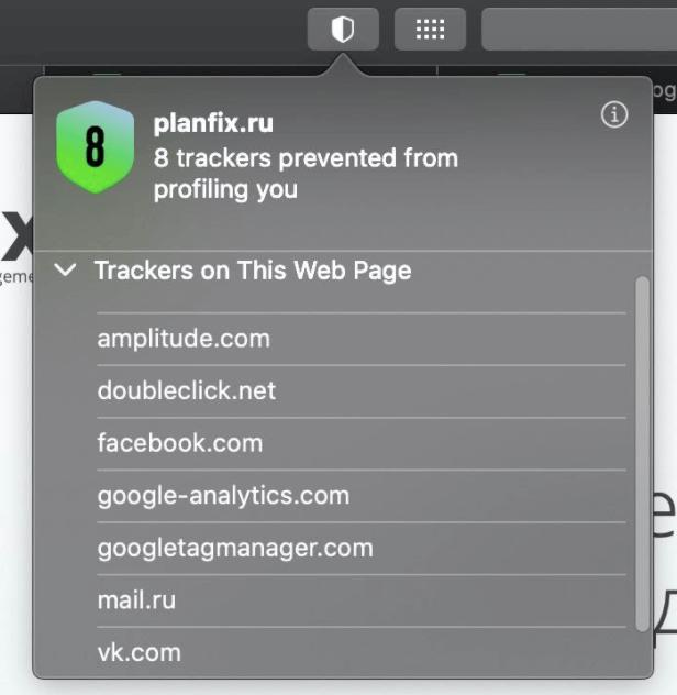 Planfix screenshot