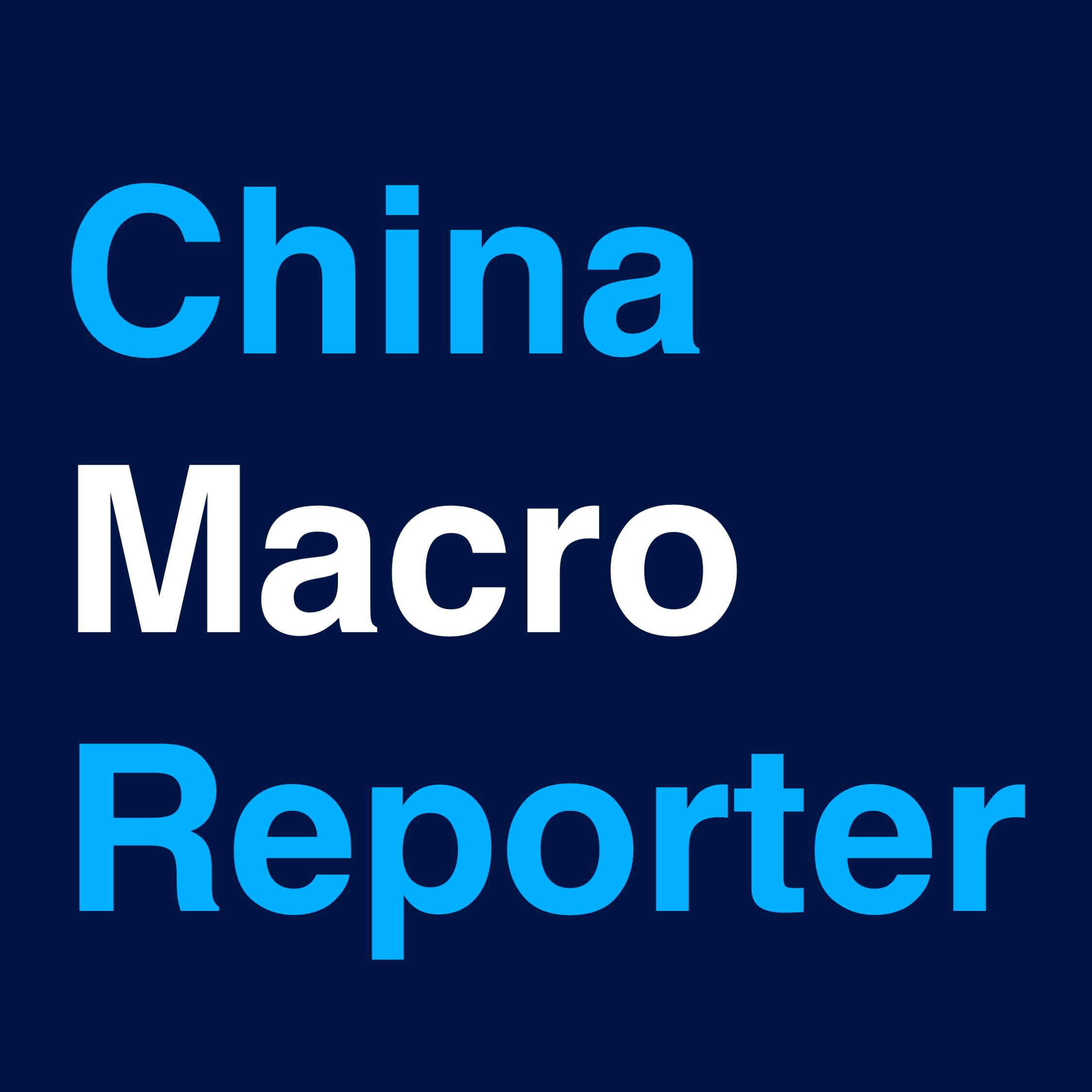 China Macro Reporter