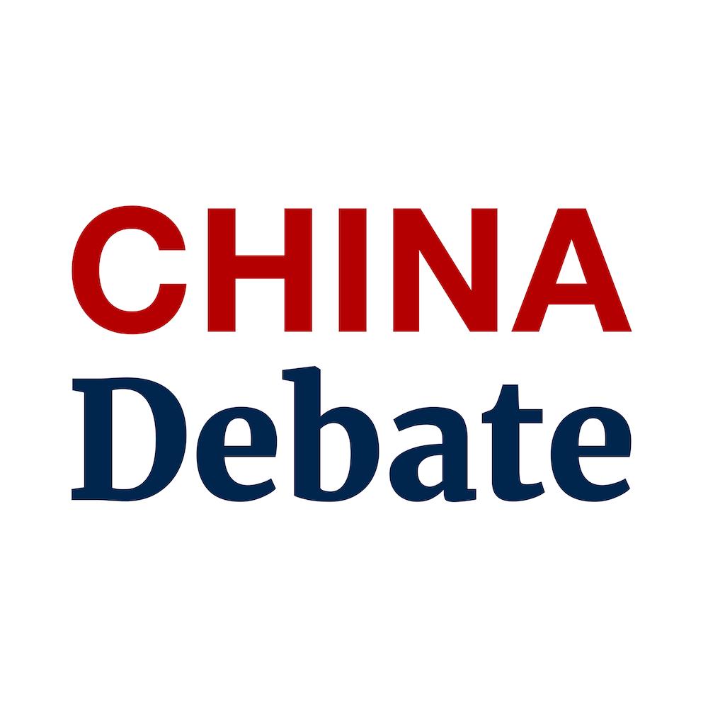 CHINA Debate