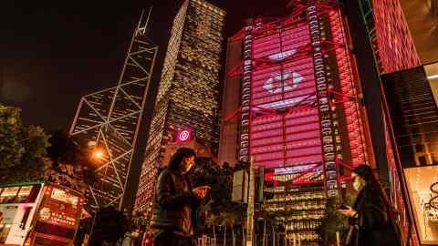 HSBC offers lesson in corporate realpolitik