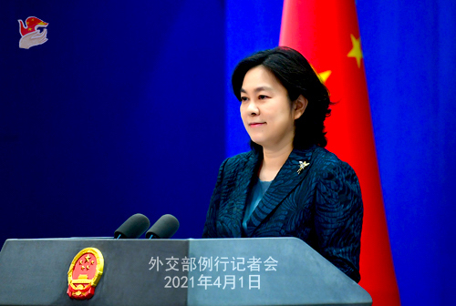 PRC Foreign Ministry Response to the USTR's 'National Trade Estimate Report'