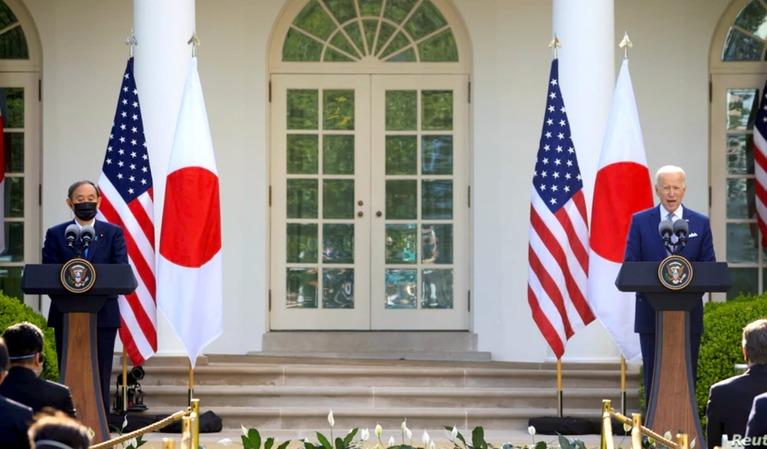 "U.S.-Japan Joint Leaders' Statement: ""U.S. - JAPAN GLOBAL PARTNERSHIP FOR A NEW ERA"""