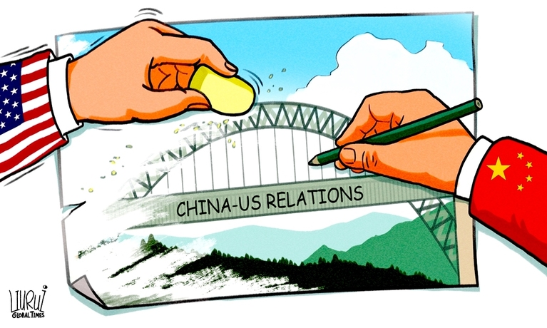 """'Xinhua News Agency on the """"Strategic Competition Act of 2021"""" in the U.S.' 
