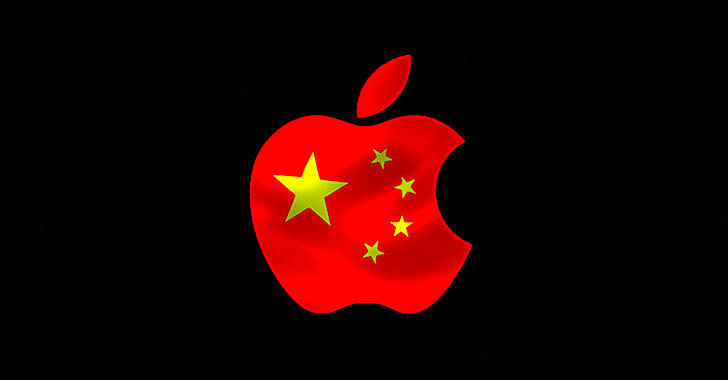 'Censorship, Surveillance and Profits: A Hard Bargain for Apple in China'