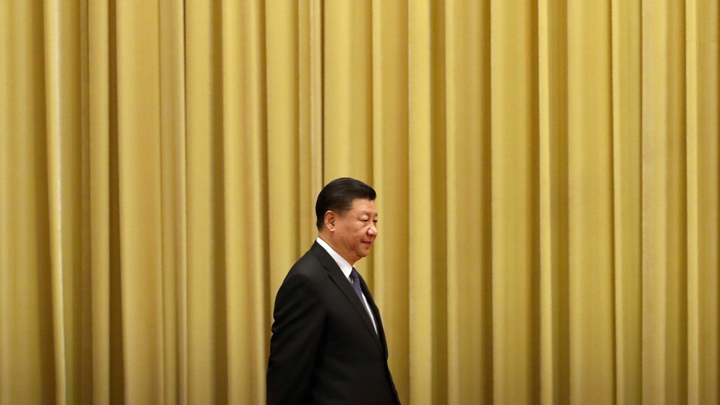 'Scenario One & Two: Xi Steps Down'