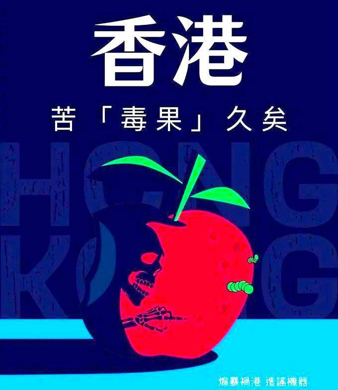 'Apple Daily closed, but press freedom stays in Hong Kong'