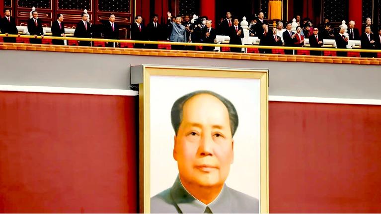 'I will aim for Mao's Status.'