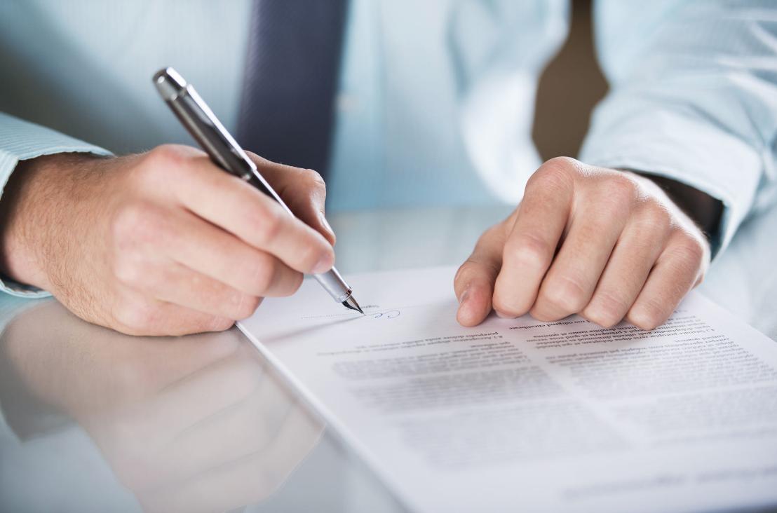 Asesoría Legal Copropiedad Inmobiliaria