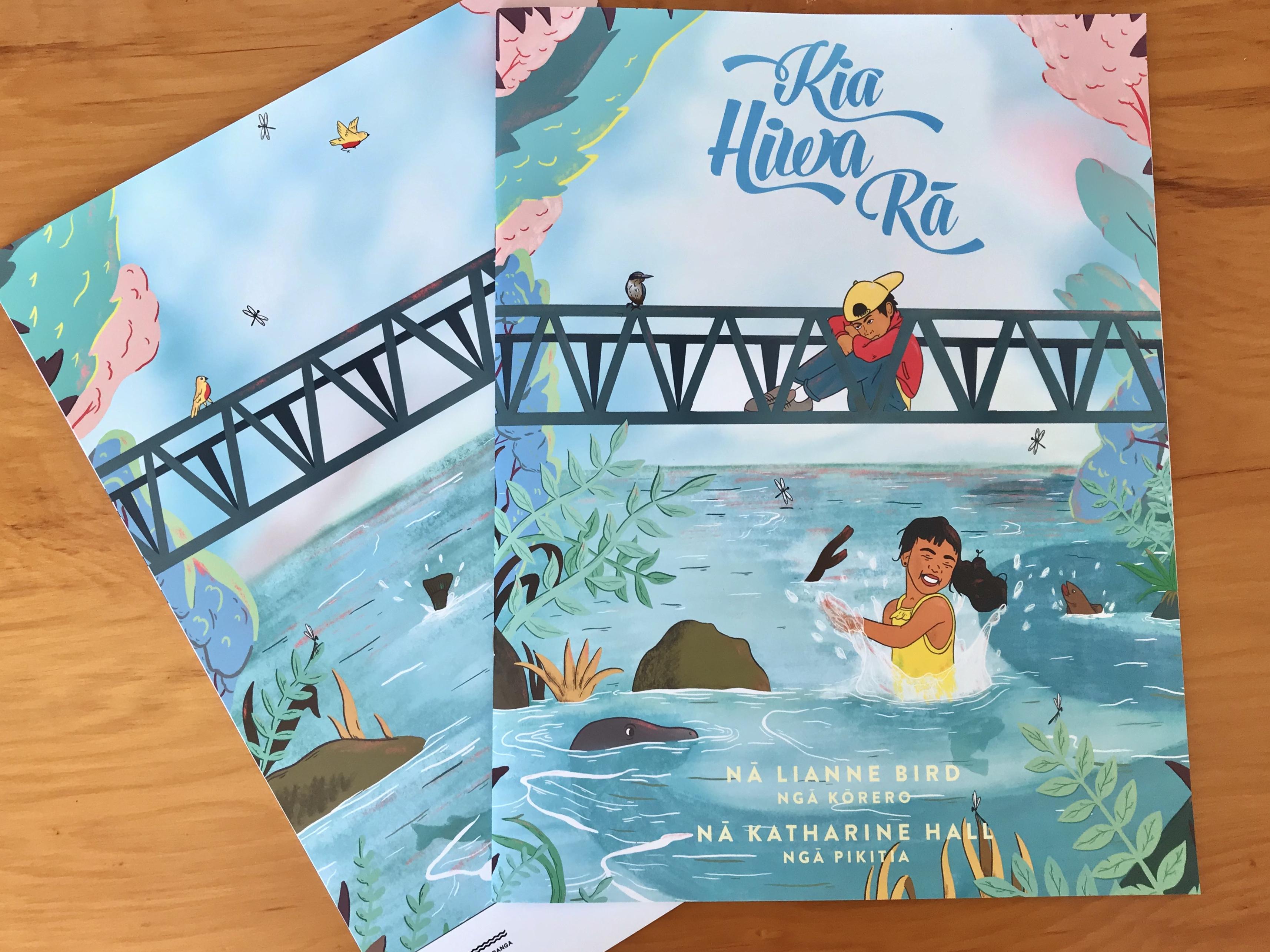 Huia Publishers - Katharine Hall