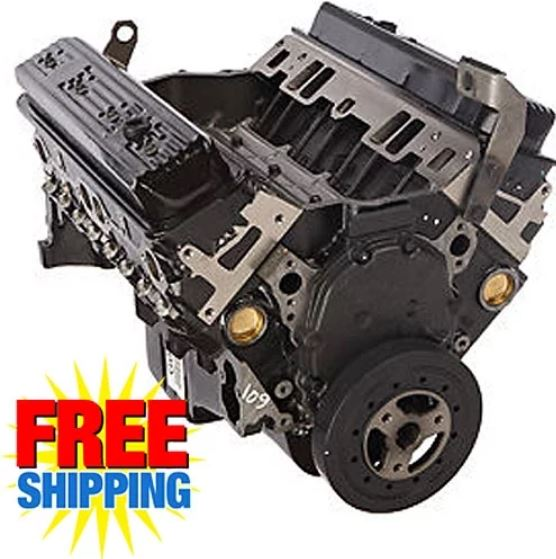 Chevrolet Performance 12530283